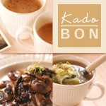 Kadobon Soup and Meat 28875